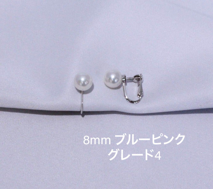 SILVER 1粒真珠イヤリング size 7.0〜8.5mm