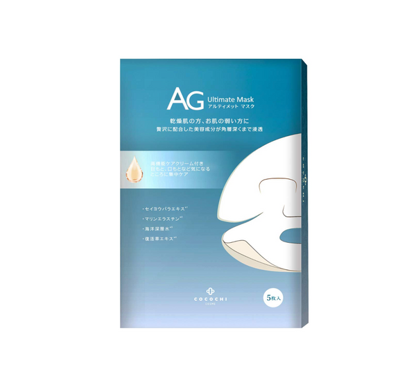 Cocochi AG Ultimate Ocean Mask 5pc/pk