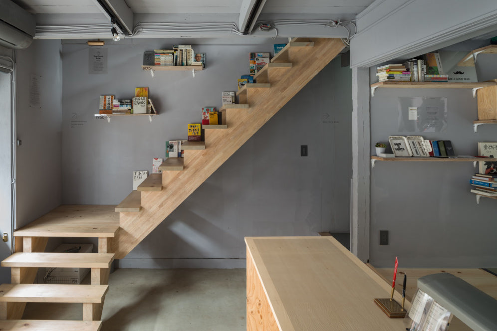 Staircase with books