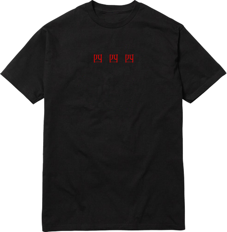 "Embroidered ""Sei"" Tee"