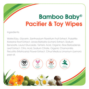 Aleva Natural Bamboo Baby Pacifier & Toy Wipes- 30ct