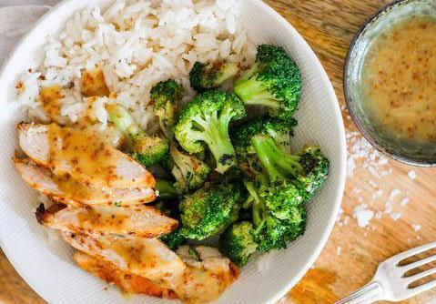 MUSTARD SPICED LEAN PROTEIN RECIPE