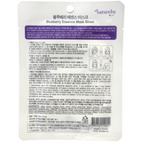 Natureby Blueberry Essence sheet mask is arguably rich is antioxidants which fights free radicals, boosting the appearance of youthful looking skin. Blueberry combats the signs of aging by brightening dull or sun-damaged skin.