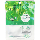 Natureby Cucumber Essence sheet mask will restore hydration and moisture on and cellular level as well as tightening of pores. Cucumber has anti-inflammatory properties which will help cool and repair rough, damaged skin.
