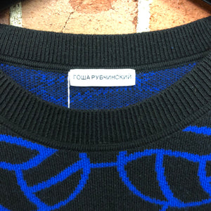 GOSHA football print jumper