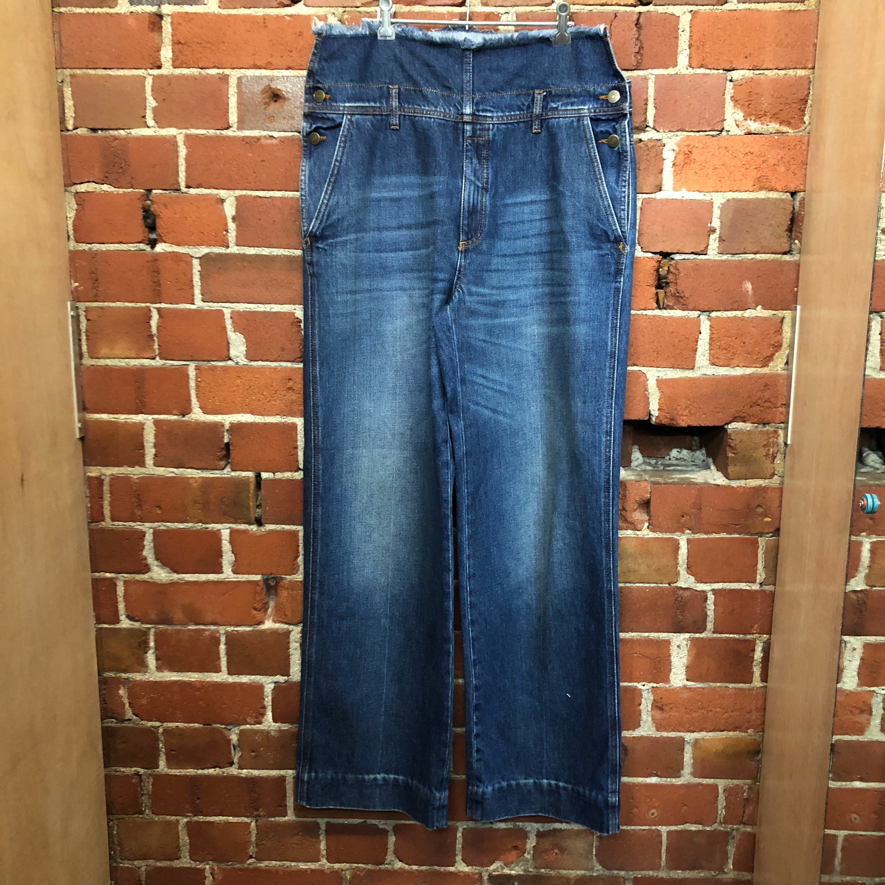 "MARTIN MARGIELA very cool ""cut off"" overall jeans 32"
