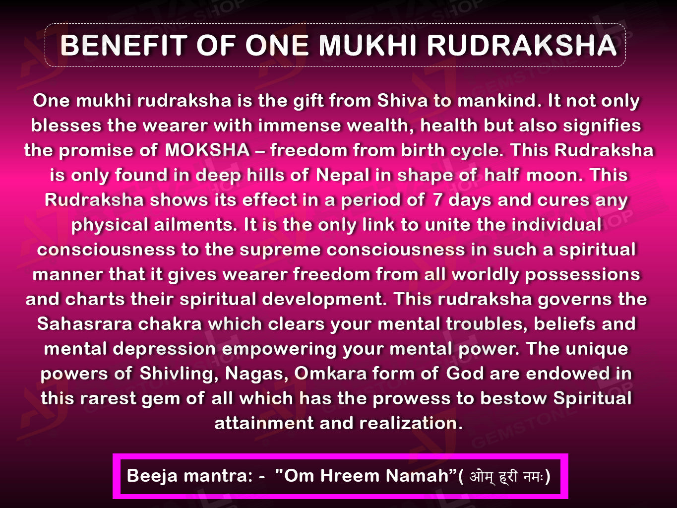 Benefit of one mukhi rudraksha