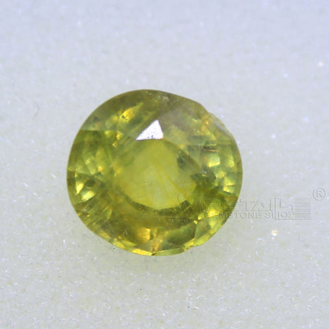 4.55 Carat good quality Bangkok natural yellow sapphire(A) - 1 Mukhi Rudraksha