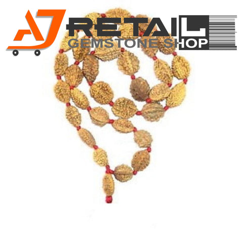 Indonesian Mala 2 Mukhi Beads 108 mm7-9 Certified Laboratory tested - Aj Retail (9) - Aj Retail - 1 Mukhi Rudraksha