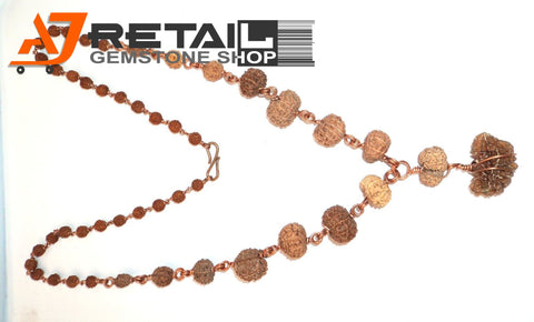 Java Mala 1-14 Mukhi mm12-14  Laboratory tested - Aj Retail (13) - Aj Retail - 1 Mukhi Rudraksha