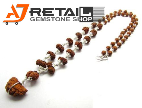 Java Mala 1-14 Mukhi mm12-14  Laboratory tested - Aj Retail (19) - Aj Retail - 1 Mukhi Rudraksha