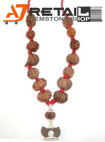 Java Mala 1-14 Mukhi mm12-14  Laboratory tested - Aj Retail (6) - Aj Retail - 1 Mukhi Rudraksha