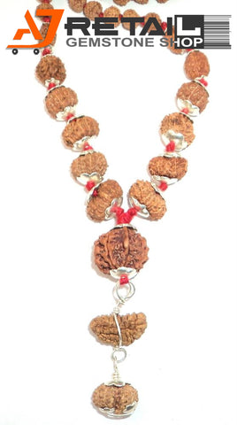 Java Mala 1-14 Mukhi mm12-14  Laboratory tested - Aj Retail (7) - Aj Retail - 1 Mukhi Rudraksha