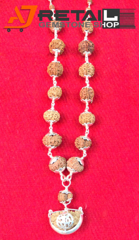 Java Mala 1-14 Mukhi mm12-14  Laboratory tested - Aj Retail (1) - Aj Retail - 1 Mukhi Rudraksha