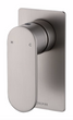 Vetto Shower Mixer Brushed Nickel