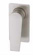 Zevio Shower Wall Mixer Brushed Nickel