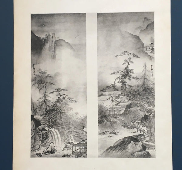 Jackdaw Living - Vintage Japanese Landscape Print, Twin Mountain Landscape Images Depicting a Waterfall and a Bridge Over a Stream