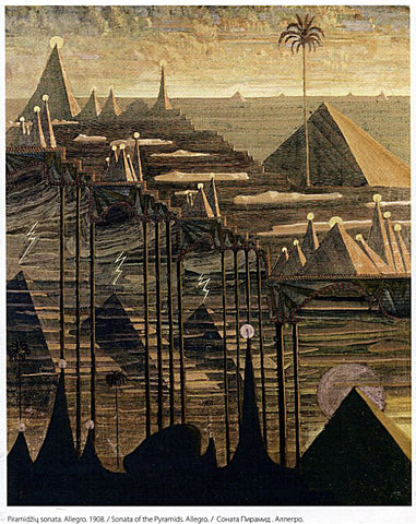 Mikalojus Ciurlionis Allegro Sonata of the Pyramids - Hand Painted Oil Painting