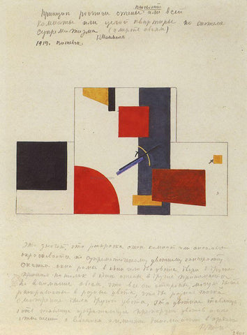 Kazimir Malevich The Principle of the Painting of the Walls - Hand Painted Oil Painting