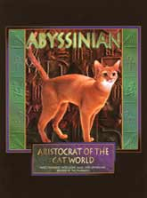 Abyssinian Cat Crest