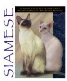 Siamese Cat Crest