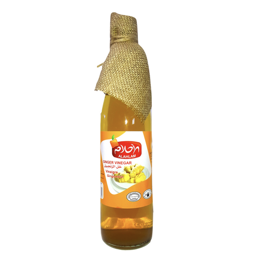 خل الزنجبيل , Ginger Vinegar