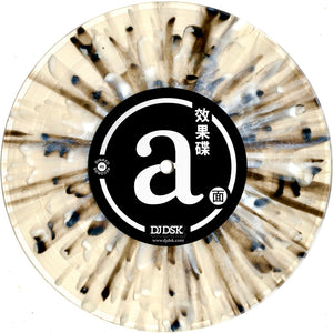 "DSK - DNA Breaks – 7"" (MARBLE VINYL)"