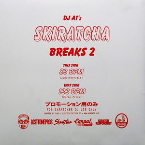 DJ A1 - SKIRATCHA BREAKS VOL.2 - 7IN Vinyl
