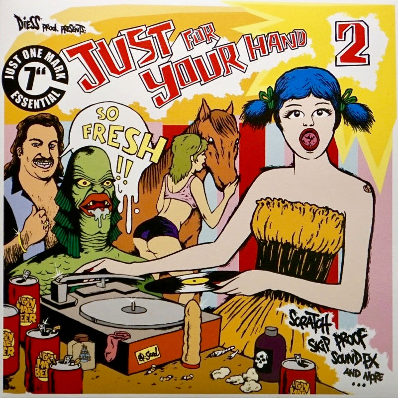 JUST FOR YOUR HAND VOL.2 - 7