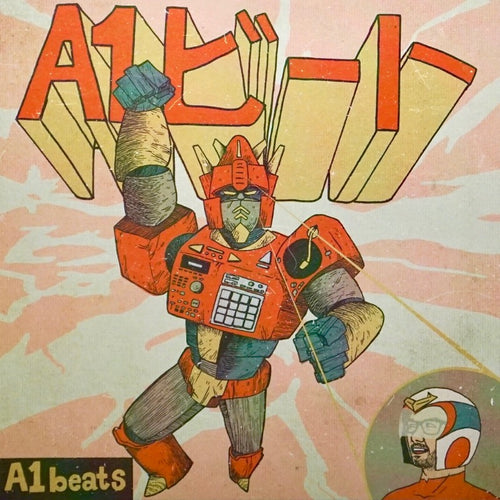 DJ A1 - BEATSTRUMENTAL V1 - 7IN (Clear Green Vinyl)