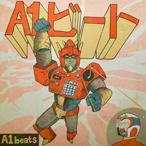 "DJ A1 - BEATSTRUMENTAL V1 7"" Clear Green Vinyl"
