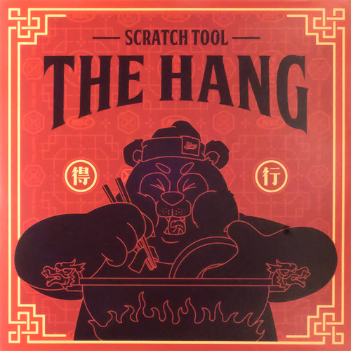 DSK - THE HANG - 7IN (RED,BLACK,WHITE SPLASH)
