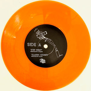 EVERYBODY WANTS SOME - 7IN (Green OR Orange Vinyl)