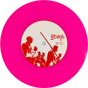 STOKYO 7 - 7IN (Magenta vinyl)-(No Jacket)