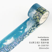 Load image into Gallery viewer, Dream Series Washi Tape