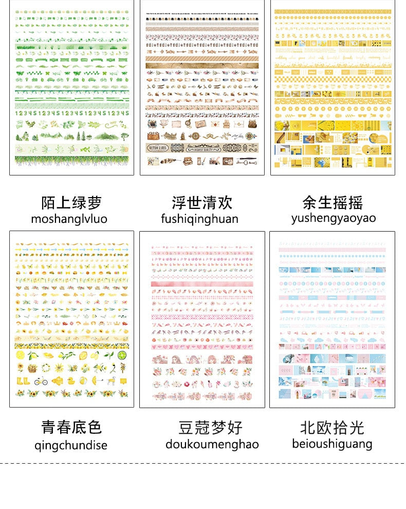 20pcs/set Washi Tape! 50% off