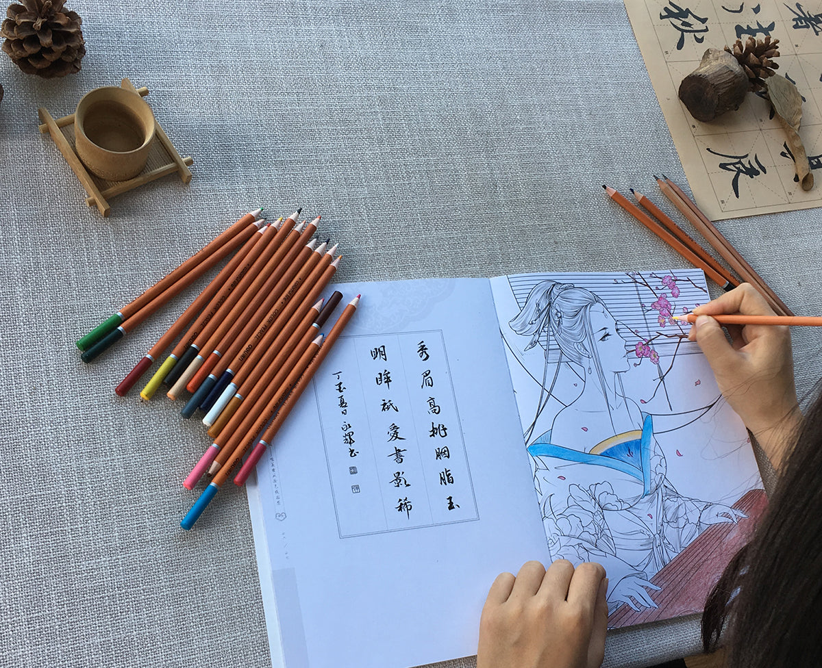 Chinese Coloring Book Ancient Beauty