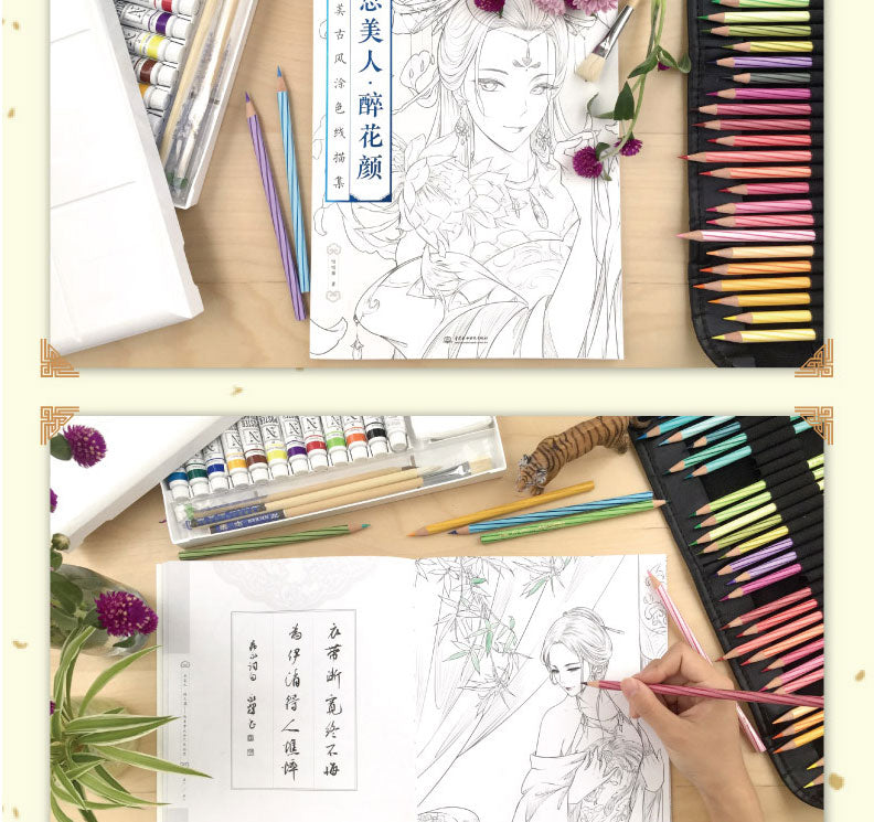 Chinese Coloring Book Ancient Beauty Kuma Stationery Crafts