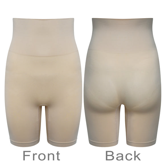 Thigh Control Shorts High Waist Cincher Seamless Shapewear Nude