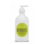 Lime & Grapefruit Hand & Body Lotion
