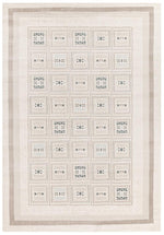 Culture Heirloom Tiles - Cream