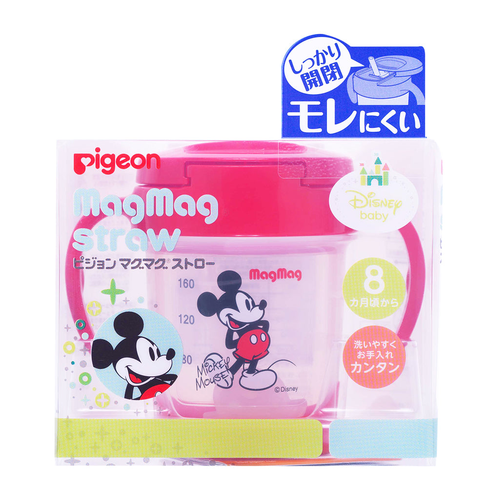 Mag Mag Straw Cup 200ml Disney edition