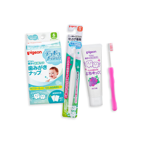Advanced Oral Care Kit (Pink, Grape)