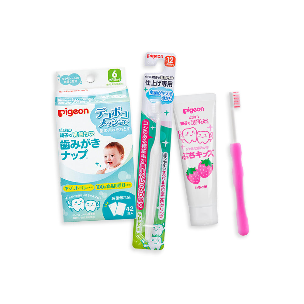 Advanced Oral Care Kit (Pink, Strawberry)