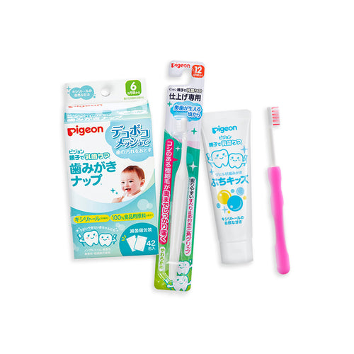 Advanced Oral Care Care Kit (Pink, Xylitol)