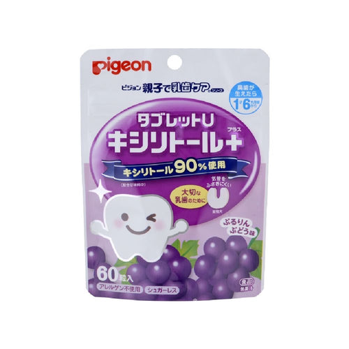 Oral Care Tablets Grape
