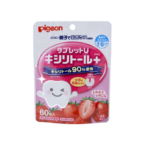 Oral Care Tablets Strawberry