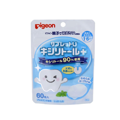 Oral Care Tablets Yogurt
