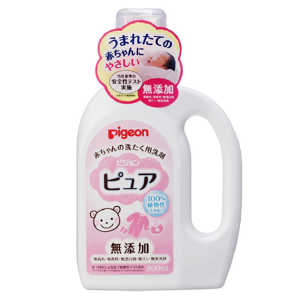 Baby Laundry Detergent Pure 800ml Bottle Japan