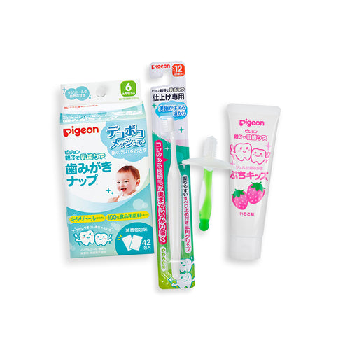 Kickstarter Oral Care Kit (Green, Strawberry)